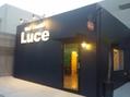 ヘア スタジオ ルーチェ(Hair studio Luce)
