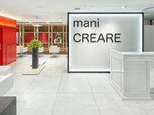 マニクレアーレ ルミネ荻窪店(mani CREARE)の詳細を見る