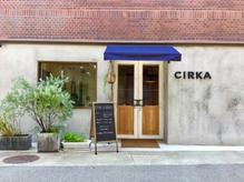 シルカ(CIRKA)の詳細を見る