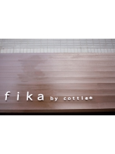 フィーカバイコティエ(fika by cottie)