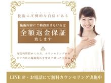センス バイ プラスヘアー 天王寺あべの店(SENSE by plushair)