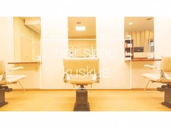 ヘアショップ クスクス(Hair Shop kuskus)
