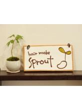 ヘアーメイク スプラウト(hair make sprout)