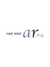 ヘアメイクアール(HAIR MAKE ar)