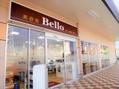 美容室 ベッロ 富士見台店(Bello)