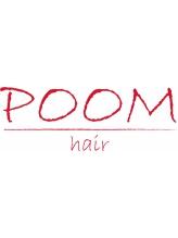 プームヘアー(POOM hair)