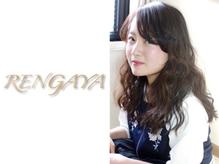 レンガヤシンジインターナショナル(RENGAYA SHINJI INTERNATIONAL)