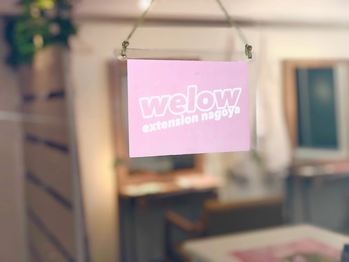 ウィロー(welow)(愛知県名古屋市中区)