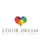 カラードリーム 夢のようなカラー専門美容室(COLOR DREAM)