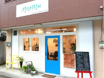 アミティエ(Amitie)