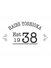 ヘアーズヨシオカ(HAIR'S YOSHIOKA)