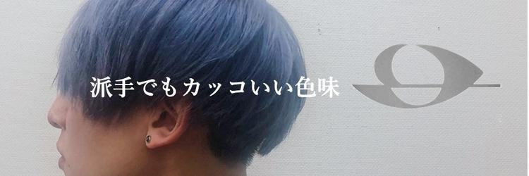 メンズヘアサロントーキョー ギャルソン(Men's hair salon TOKYO GARCON) image