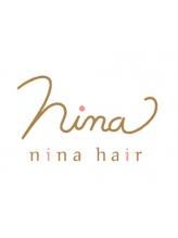 ニナヘア(nina hair)