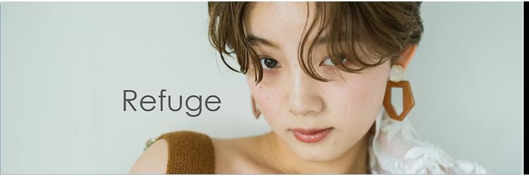 ルフュージュ 本店(Refuge) image