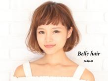 ベルヘアー 長居店(Belle hair)の詳細を見る