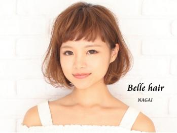 ベルヘアー 長居店(Belle hair)(大阪府大阪市住吉区/美容室)