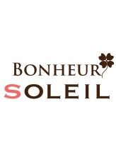 ボヌールソレイユ(Bonheur Soleil)