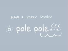ポレポレ(pole pole)の詳細を見る