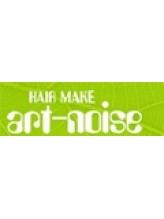 アートノイズ(art noise)