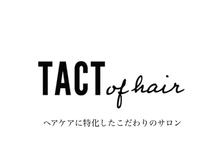 タクト(TACT)の詳細を見る