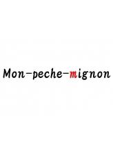 モンペーシュミニヲン(Mon peche mignon)