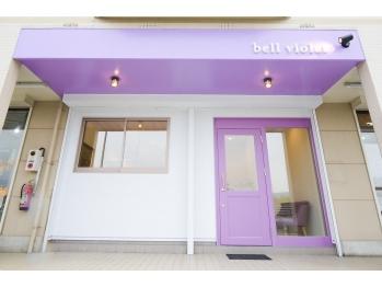 ベル バイオレット(bell violet)