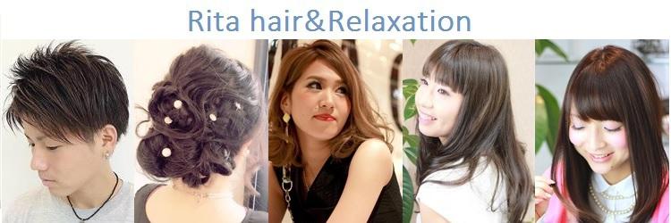 リタ ヘアアンドリラクゼーション(Rita hair&Relaxation)