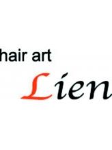 ヘアーアート リアン(hair art Lien)