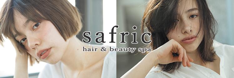 サフリック ヘアアンドビューティー スパ(safric hair&beauty spa) image
