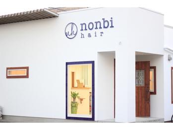 ノンビヘアー(nonbi hair)