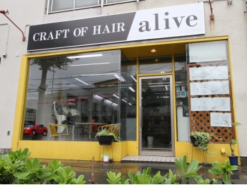 クラフト オブ ヘアー アライヴ(CRAFT OF HAIR Alive)