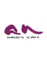 ヘアーズカフェ アン(HAIR'S CAFE an)