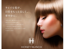 ハニー バンチ(HONEY BUNCH)