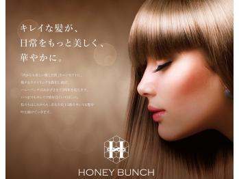 ハニー バンチ(HONEY BUNCH)(京都府宇治市/美容室)