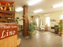 ヘアールームリノ(Hair room Lino)