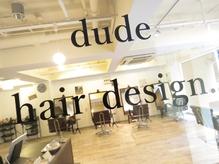 デュード ヘアデザイン(dude hair design)