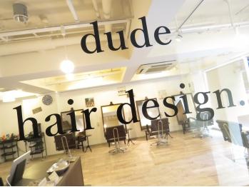 デュード ヘアデザイン(dude hair design)(熊本県熊本市/美容室)