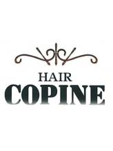 ヘアーコピーヌ(HAIR COPINE)