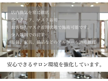 フェリア 京橋店(FERIA)