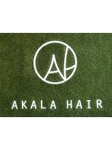 アカラ ヘアー(Akala Hair)