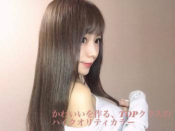 セレーネ ヘアー(Selene hair)(京都府京都市中京区/美容室)