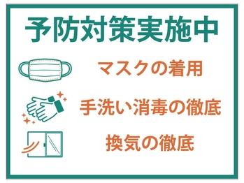 クラルス(Clarus)(神奈川県横浜市緑区/美容室)