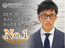 ヘアーアンドグルーミング ヨシザワインク(HAIR&GROOMING YOSHIZAWA Inc.)の詳細を見る