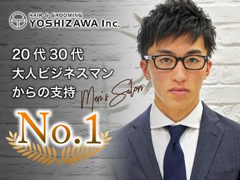 ヘアーアンドグルーミング ヨシザワインク(HAIR&GROOMING YOSHIZAWA Inc.)(東京都中央区)