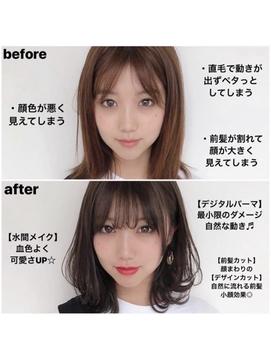 10代20代30代◎似合わせ 小顔 無造作カール 韓国 前髪カット