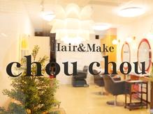 ヘアーメイク シュシュ(Hair & Make chou chou)