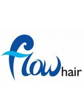 フローヘア(Flow hair)