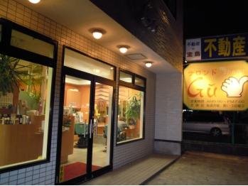 サロンドグウ 広面店(Gu)