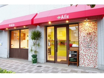 アイル(Aile)(東京都武蔵野市/美容室)