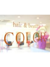 美容室カラー(COLOR)